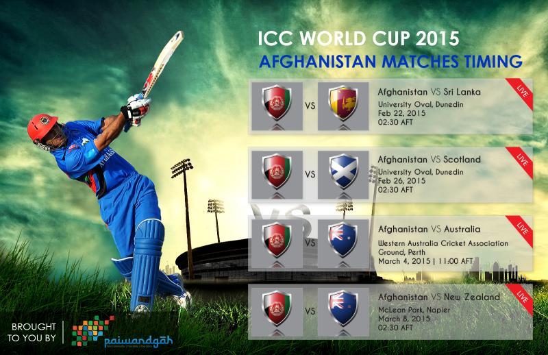 AFG Cricket_Match Scheduel 2015