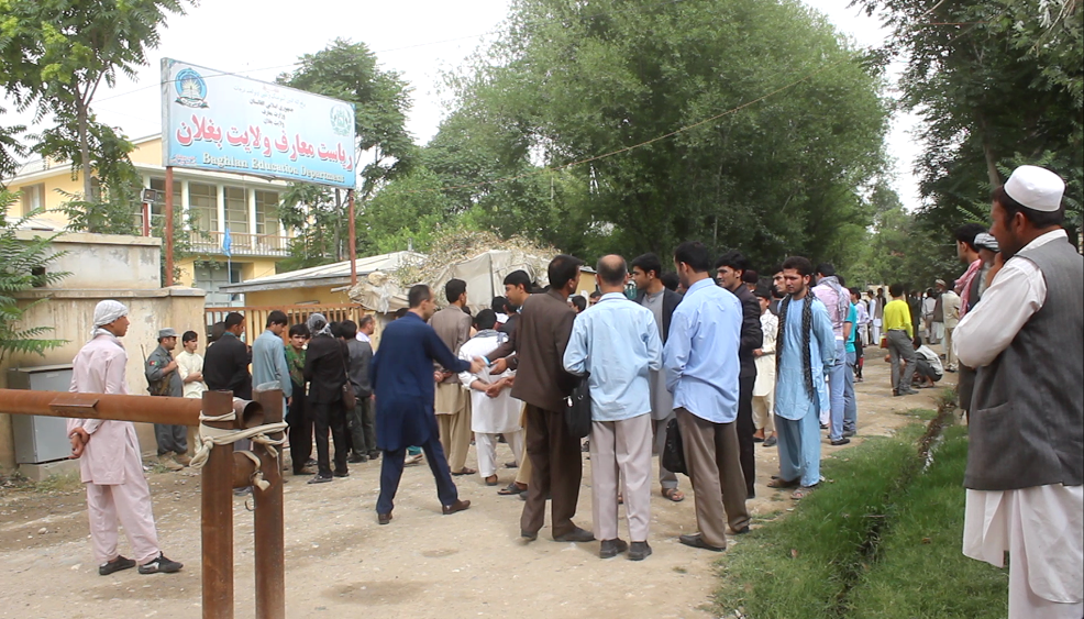 Educational directorate in Baghlan has been shut down due to an alleged dispute between two deputies who are believed to be competing for the position of head of the directorate