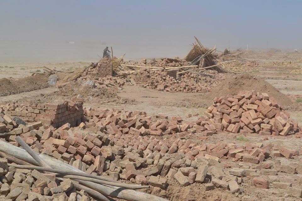 The demolished homes