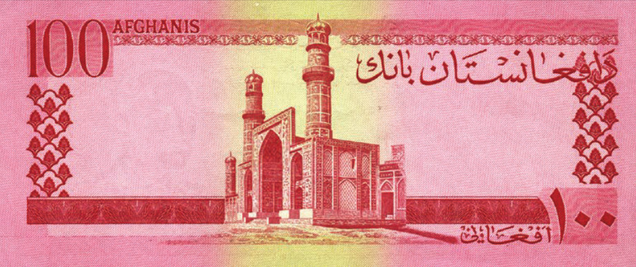 A brief history of the Afghan currency