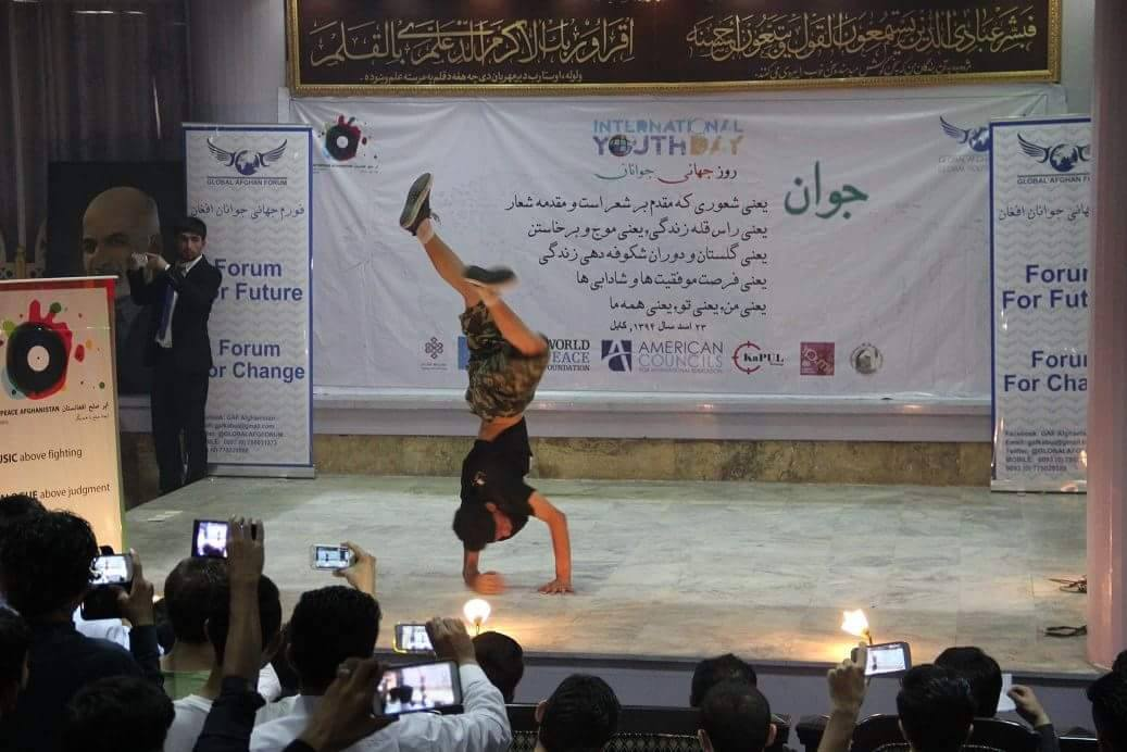 ICYMI, here's how Kabul celebrated International Youth Day [Photos]
