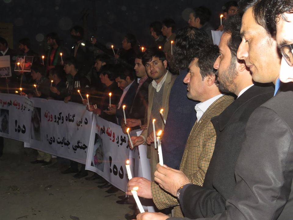 Afghans protest killing of civilians by the National Army in Maidan Wardak