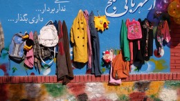 A spark of hope amidst the chaos: Walls of Kindness in Afghanistan