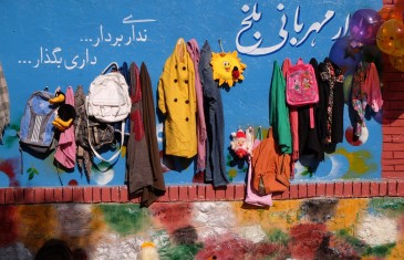 Opening Wall of Kindness in MZR, Asghar Normohammadi (5)