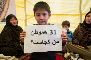 We also belong to this nation: Family of abducted #31Hazaras appeal to government
